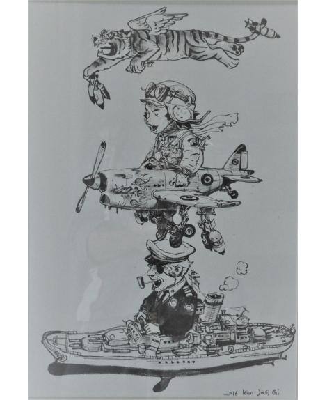 Kim Jung Gi - Illustration noir & blanc